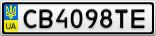 Номерной знак - CB4098TE