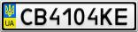 Номерной знак - CB4104KE