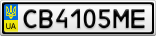 Номерной знак - CB4105ME