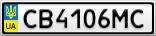Номерной знак - CB4106MC