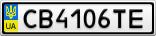 Номерной знак - CB4106TE