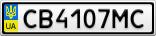 Номерной знак - CB4107MC