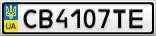 Номерной знак - CB4107TE
