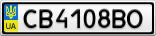 Номерной знак - CB4108BO