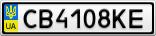 Номерной знак - CB4108KE