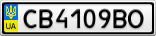 Номерной знак - CB4109BO