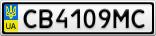 Номерной знак - CB4109MC