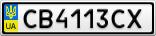 Номерной знак - CB4113CX