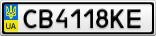 Номерной знак - CB4118KE