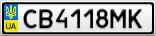 Номерной знак - CB4118MK