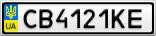 Номерной знак - CB4121KE
