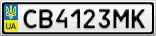 Номерной знак - CB4123MK