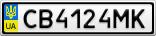 Номерной знак - CB4124MK