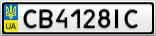 Номерной знак - CB4128IC