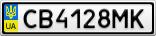Номерной знак - CB4128MK