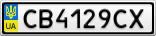 Номерной знак - CB4129CX