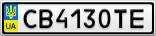 Номерной знак - CB4130TE