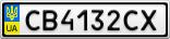 Номерной знак - CB4132CX