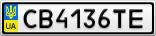 Номерной знак - CB4136TE