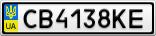 Номерной знак - CB4138KE