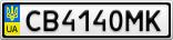 Номерной знак - CB4140MK
