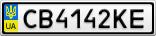 Номерной знак - CB4142KE