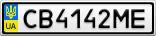 Номерной знак - CB4142ME