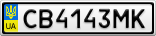 Номерной знак - CB4143MK