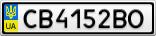 Номерной знак - CB4152BO