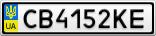 Номерной знак - CB4152KE