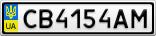Номерной знак - CB4154AM