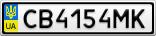 Номерной знак - CB4154MK