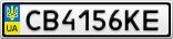 Номерной знак - CB4156KE