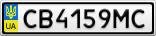 Номерной знак - CB4159MC