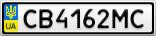 Номерной знак - CB4162MC