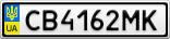 Номерной знак - CB4162MK