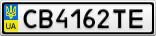 Номерной знак - CB4162TE