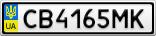 Номерной знак - CB4165MK