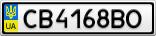 Номерной знак - CB4168BO