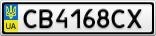 Номерной знак - CB4168CX