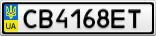 Номерной знак - CB4168ET