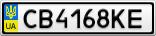 Номерной знак - CB4168KE