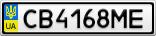 Номерной знак - CB4168ME