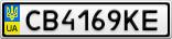 Номерной знак - CB4169KE