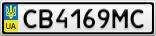 Номерной знак - CB4169MC