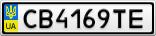 Номерной знак - CB4169TE