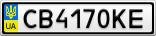 Номерной знак - CB4170KE