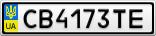 Номерной знак - CB4173TE