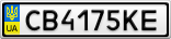 Номерной знак - CB4175KE