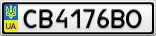 Номерной знак - CB4176BO